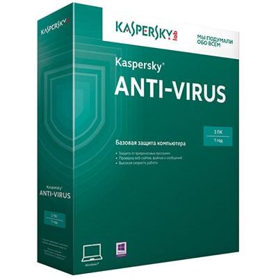 Купить Kaspersky Anti-Virus