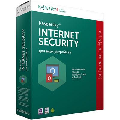 Купить Kaspersky Internet Security