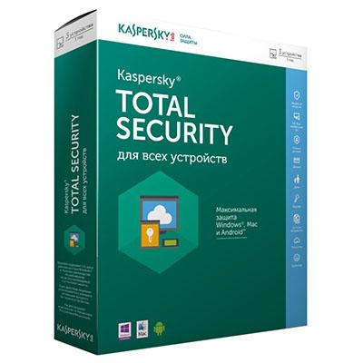 Купить Kaspersky Total Security